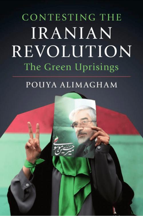 Book cover of Iranian Revoluion